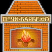 (c) Pechi-barbeku.ru